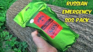 Testing Russian Emergency SOS MRE  (Meal Ready to Eat)
