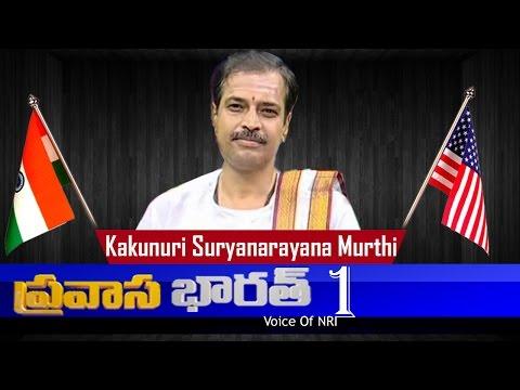 Kakunuri Suryanarayana Murthi With Pravasa Bharat | Part 1 : TV5 News