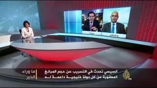 ما وراء الخبر- تسريبات النظام المصري.. ابتزاز أم استرزاق؟