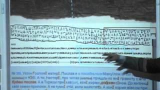 К.Тищенко про походження української мови (частина 1)