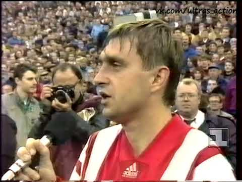 Прощание Федора Черенкова с футболом. 1994 год.