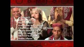 Chander Keswani Sings Ho Jamalo With