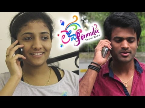 Love Formula - Version 20.1.4 || A Short Film by Srinivas Amgoth || with Eng Subtitles