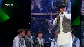 Qarsak Music on afghan star