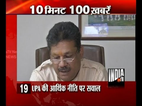 News 100 - 23rd May 2013, 2.00 PM, Part 1