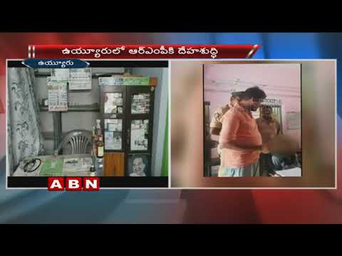 RMP Doctor Try to abduct 13 years old girl in Krishna district