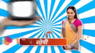 Meenakshi --Kahaani har ghar ki