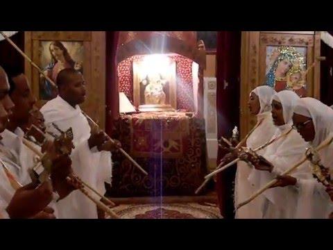 Ethiopian Orthodox Church 2008/2016 YeGetachin YeMedhanitachin YeTinsaie Beal (Winnipeg, Canada) #1