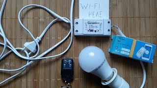 Умный дом / Wi-Fi реле Sonoff RF / Посылка с AliExpress / Обзор Реле