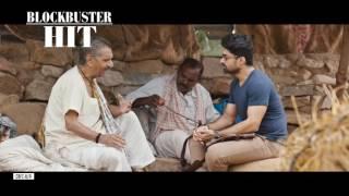 ISM Movie Raithu Emotional Teaser - Kalyanram | Puri Jagannadh | Aditi Arya #ISM