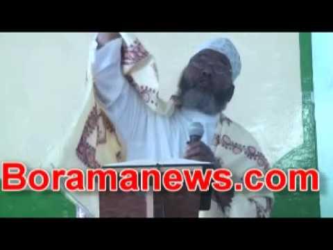 Xamar Waxaa La Rabaa in La yidhaahdo Waqooyi Oo dhanbaad xasuuqdeen Ee Qaanteeduun