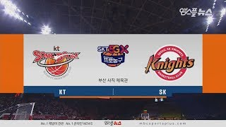 【HIGHLIGHTS】 Sonicboom vs Knights | 20190317 | 2018-19 KBL