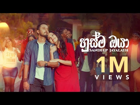 Sandeep Jayalath | Husma Oya (හුස්ම ඔයා) Official Music Video 2020