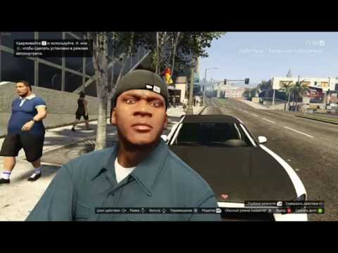 AMD A10-5700, Radeon HD 8570d (GTA 5 Test)