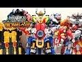 바이클론즈 메가비스트 바바리안킹 5단 합체 장난감 BIKLONZ MEGABEAST Barbarian King transforming Toy 하하키즈토이
