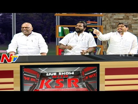 Discussion on TS Government Recruitment of 15000 Jobs | KSR Live Show | Part 02 |