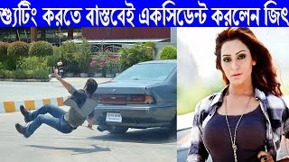 'NEW KOLKATA BANGLA MOVIE' 'JEET' | NUSRAT FARIA MAZHAR | BOSS 2 | 'জিৎ' 'নুসরত ফারিয়া' BANGLA MOVIE