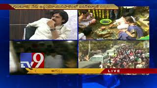 Pawan Kalyan to meet farmers in Capital region