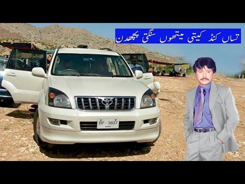 Koi Modhe Te Loi Mahiya Attaullah Khan