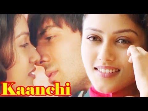 Kaanchi | Hindi Movie Review | Mishti | Kartik Aaryan | Rishi Kapoor