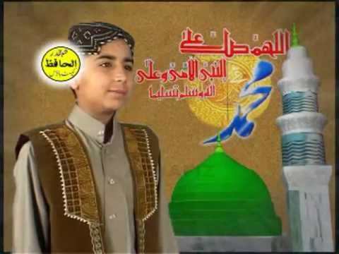 Pashto Naat , Sheen Gumbat Aala Maula By Suhail video