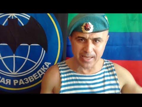 Ситуация с Асхабом Алибековым