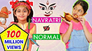 TYPES of KIDS - Navratri vs Normal Days   #Roleplay #Fun #Sketch #MyMissAnand