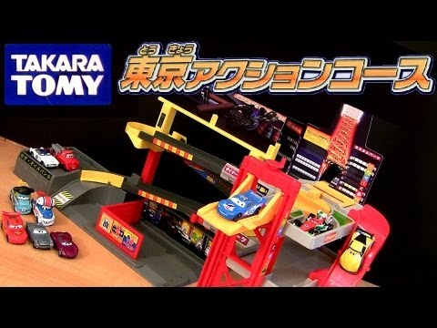 Tomica Cars 2 Tokyo Action Course Playset Takara Tomy Disney Pixar Oil Rig Escape Review