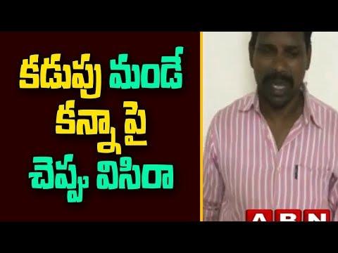 Man Hurls Slipper at BJP State President Kanna Lakshminarayana | ABN Telugu