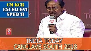 CM KCR Excellent Speech At India Today Canclave South 2018 - Hyderabad  - netivaarthalu.com