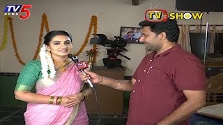 Serial Actress Sujitha Exclusive Interview | TV Show