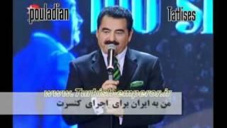سخنان ابراهیم تاتلیس در باره ایران