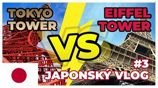 David Stallone vs EIFFEL TOWER vs TOKYO TOWER /MANGA coffee inside CRAZZY JAPANESSE/