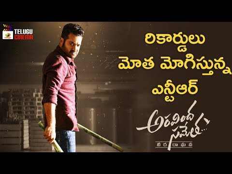 Jr NTR Creates New Record in OVERSEAS | Aravindha Sametha | Pooja Hegde | Trivikram | Telugu Cinema