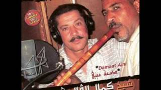 kamel el galmi أغنية جزائرية كمال القالمي.wmv