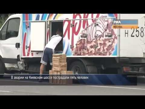 Помятые в ДТП автомобили перекрыли Киевское шоссе