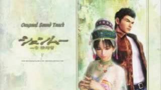 Shenmue OST : Shenhua (Original Version)