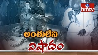 Cardiologist Responds On Vaishnav Death | LIVE Updates From Dattatreya House | hmtv