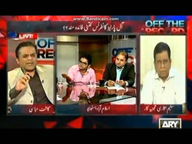 You are Pro Taliban, You are Pro Zardari   Kashif Abbasi VS Rauf Klasra