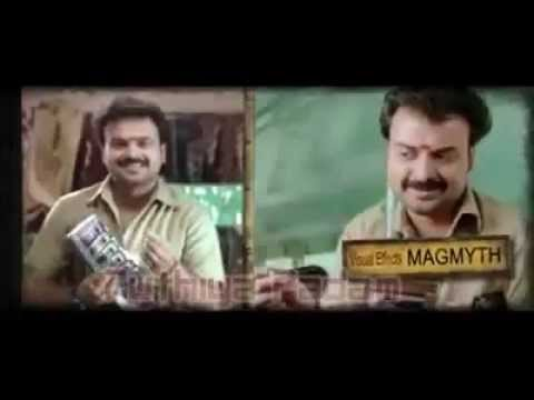 Ordinary Malayalam Movie Official Theaterical Trailer  Google...