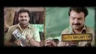 Ordinary - Ordinary Malayalam Movie Official Theaterical Trailer [ Google Video ]