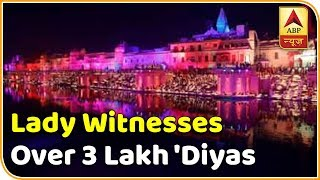 South Korean First Lady Witnesses Over 3 Lakh 'Diyas' And A Name Change In Ayodhya   Master Stroke