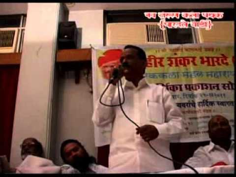 SHAHIR SHANKAR BHARDE (GURUJI) LOKKALA MANDAL MAHARASHTA- DINDARSHIKA PRAKASHAN.mov