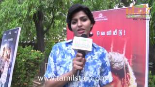 Dhansika At Kaathadi Movie Audio Launch