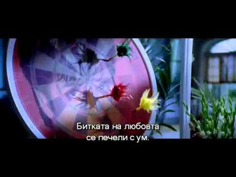 Dulha Mil Gaya - Търси се младоженец