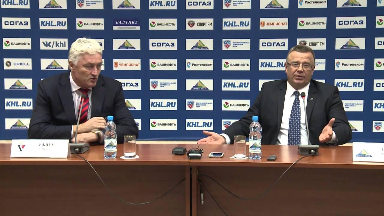 "Пресс-конференция ""Салават Юлаев"" - ""Слован"" (07.10.2015)"