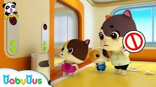Earthquake Safety Tips Song | Kids Safety Tips | Super Rescue Team | Pretend Play | BabyBus