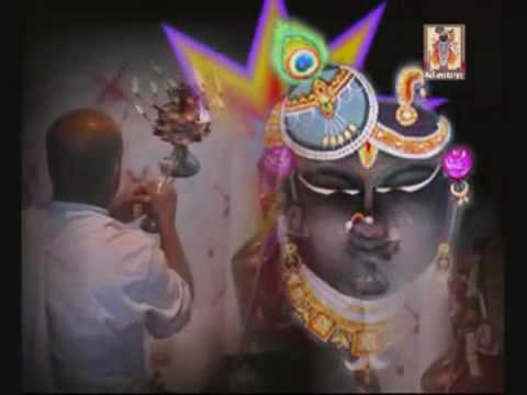 Aarti Shrinathji Ni Mangala Kari.mp4 video