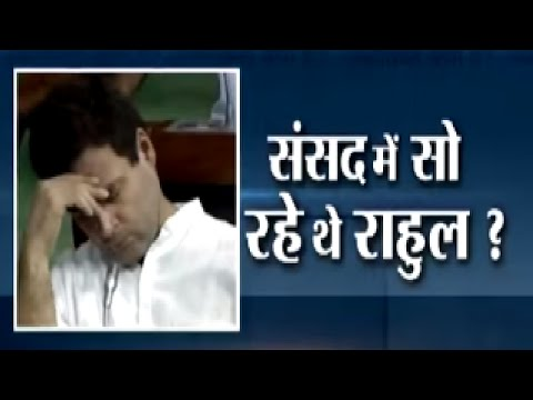 Haqikat Kya Hai: The truth behind Rahul Gandhi falling asleep in Parliament