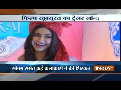 India TV News: Top 20 Reporter | July 22, 2014